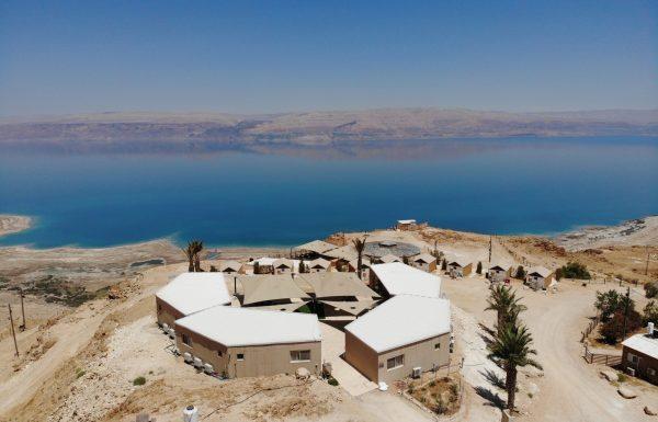 כפר מטיילים מצוקי דרגות – ים המלח
