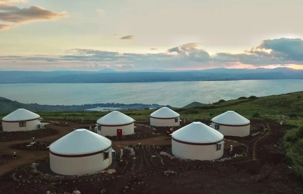 באיי גאלי כפר מונגולי בגבעת יואב
